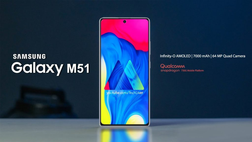 Samsung Galaxy M51 Specification